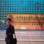 100年香港珠寶展